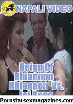 rhiannon xxx
