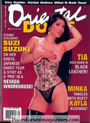 Suzuki porn suzi